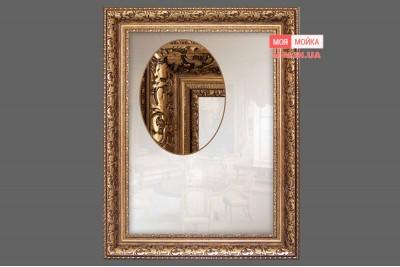 Зеркало Frida Gold