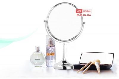 Зеркало косметическое Mirrors